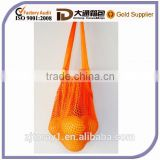 High Quality Customised Net Bag Mesh Shopping Bag