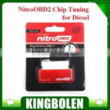 Plug and Drive NitroOBD2 Performance Chip Tuning Box for Diesel Cars NitroOBD2 Chip Tuning Box with 2 Year Warranty
