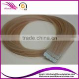 100%human virgin hair wholesale price 4X0.8 OR 4X1CM, 40pcs per pack, 100g/pack double tape hair extensions