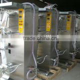 UV Light for Liquid Packaging Machine(DXDY-1000AII)                                                                         Quality Choice