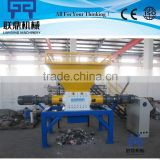 New design pvc pipe / plastic / rubber / tyre cutting shredder machine                                                                         Quality Choice