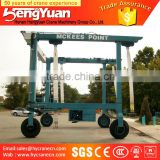 Professional manufacture Mobile Boat Lifting Gantry Crane /Yacht boat lift