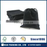 Custom Logo Printed Black Velvet Pouch Drawstring Closure Velour Bags                                                                         Quality Choice