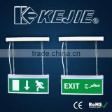 KEJIE LED EMERGENCY EXIT LAMP WITH BATTERY BACKUP
