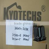 BREATH FILTER FOR 422-0027A DH450-5 DH500-5