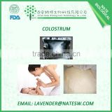 High purity Bovine colostrum powder CAS 146897-68-9 Lactoferrin powder CAS No.: 146897-68-9