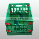 88L High Quality Plastic Storage Foldable Stacking Container                                                                         Quality Choice