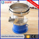 Xianchen 450 type high precision vibration filter sieve applied in laboratory Paypal acceptable