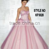 2015 First-class Workmanship, Nice Taffeta&Tulle for Prom Dress