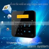 Yellow Touch LCD Wireless wired GSM +PSTN auto dial home security burglar smart alarm system