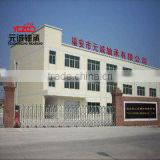 Fuan City Yuan Cheng Bearing Co., Ltd.