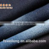 New products 2017 china imports wholesale cotton polyester spandex knit denim leggings fabric