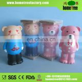 Lovely bear plastic kids coin bank
