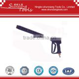 Professional high pressure car air cleaning washing gun for watering car PWG-007