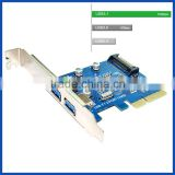 USB 3.1 Gen 2 (10 Gbps) 2-Port Type-A PCI Express (PCIe) x4 Host Adapter Card - Dual USB3.1 10Gbps Type A Ports - Support UASP