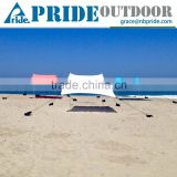 New Product Outdoor Beach Shade Tents UV Ultralight Cabana Beach Wind Canvas Beach Shelter                                                                         Quality Choice