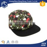 2015 Colorful decorated wholesale floral custom 5 panel hat