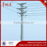 Big sale high quality galvanized power pole Q235 steel 6m,10m,12m,15m 20m electric power transmission tower pole