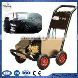 Penumatic high pressure car wash machine,steam car cleaner                                                                         Quality Choice