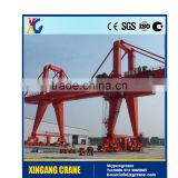 Factory supply gantry cranes,MG double girder gantry crane 50 ton price for sale,heavy duty rail mounted mobile gantry crane