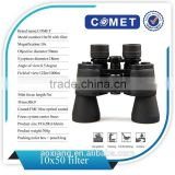 2015 new item 10X50 Whole wrapping long distance binoculars