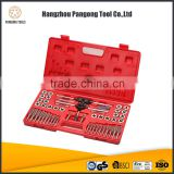 China Manufacturer motorcycle diagnostic tools drill taps kit set