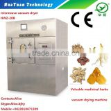dynamic rotary drying machine-vacuum dynamic drying machine-microwave vacuum drying machine for pharmaceutical industry