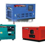 CHINA CHEAP SILENT GENERATOR diesel 3 phase 400v 25kw dynamo for data centers