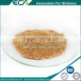 SunPS 30% Sun Flower Seed Derived Phosphatidylserine