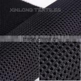 D049 Polyester cheap mesh material fabric manufacturers for curtain,backpack