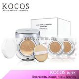 [Kocos] Korea cosmetic OHUI COVER MOIST CC CUSHION SPF50