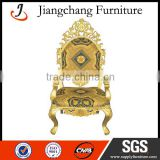 Fiber Glass Gold Throne Chair With Arm JC-K31