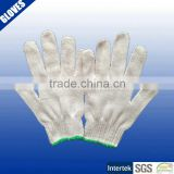 High quality 100% cotton knite gloves for working                                                                         Quality Choice