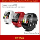 U8 plus smart watch with metal case more texture touch screen bluetooth smart watch for android smart phone/ iphone