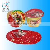 easy peel off Aluminum Foil cover instant noodle cups sealing stretch film