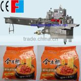 Bottom Film Feeding Instant Dried Noodle Packaging Machine