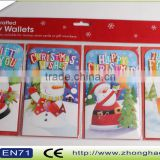 handmade smart happy new year greeting card,happy new year greeting cards,card paper card stock printing