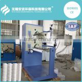 2016 New Automatic PP String Wound Filter Cartridge Making Machine From Experienced Manufactuer WUXI ANGE