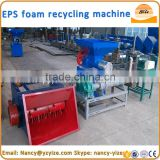 EPS foam machine, polyurethane foam machine to make granule, plastic granule making machine