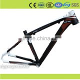 "26"" 27.5"" 29'' full suspension aluminum alloy frame 27speed lightweight mountain bicycle bike china bicycle factory"