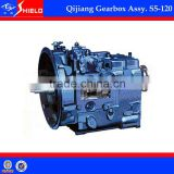 5 Speed Manual Transmission S5-120 (QJ1205) Gearbox Assembly Factory Directly Suppy