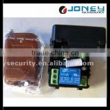 Wireless remote controller for access control