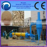 High Efficiency Saw Dust Dryer / rotary dry machine