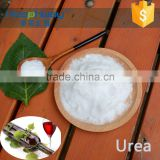 Food Additive urea which use for Wine production