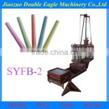 blackboard chalk making machine / gypsum powder chalk machine