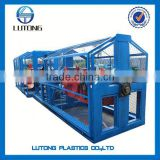 new product pp raffia twine ball making machine