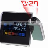 2015 Hot Sale Factory Direct Smart Weather Station Projection Digital LCD Portable Electronic Alarm Clock