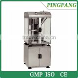 New Condition Single Punch Type Tablet Press Machinery DP-12, Powder tablet compression Machinery
