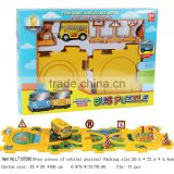 2015 Hot Selling Plastic Vehicle Diy Puzzle Railway Bus Toy Game For Kids Children's puzzle toy track