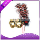 Wholesale Carnival Party Feathers Mask